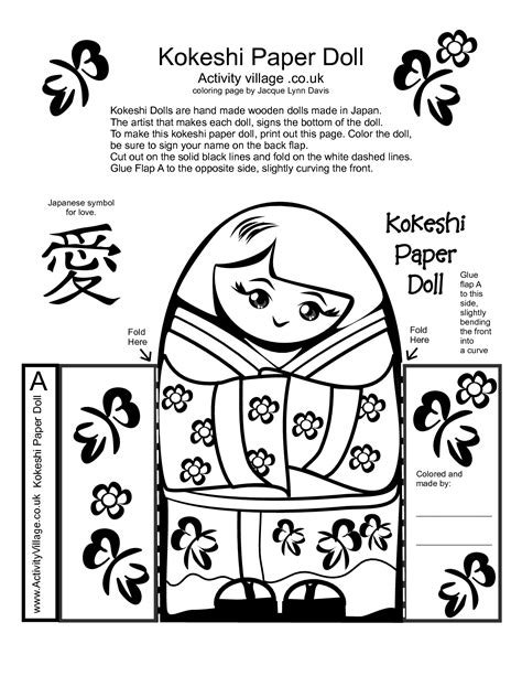 printable japanese paper dolls 8 best images of printable japanese worksheets german