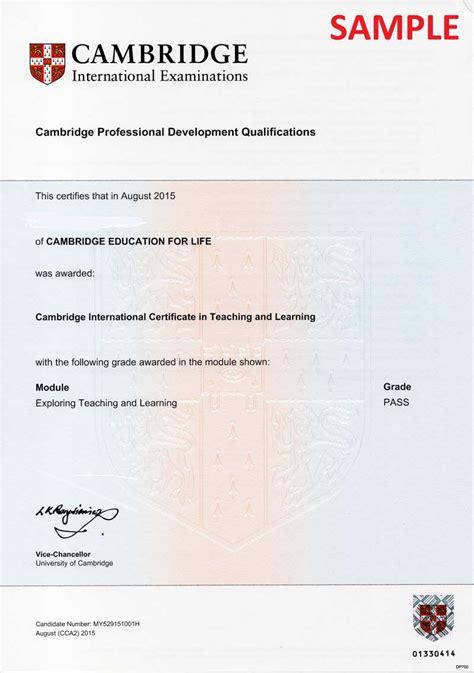 stron biz cpe certificate template