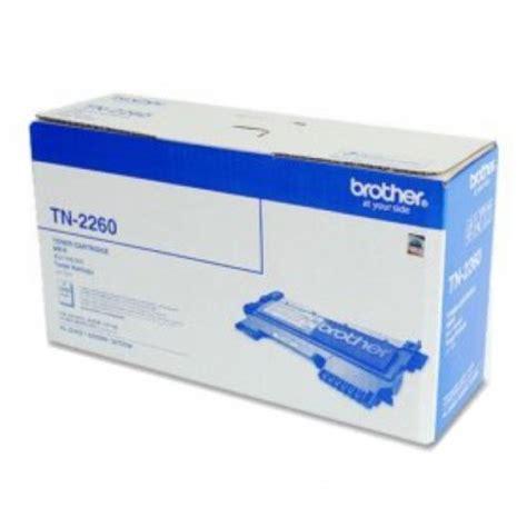 Toner Tn 2260 tn 2260 toner cartridge low capacity