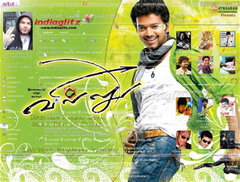 themes vijay vijay a rocking man for ever orkut vijay theams