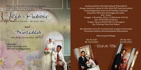download desain undangan pernikahan format vector download desain undangan pernikahan format vector