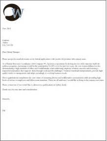 resume vs cover letter 6 - Resume Vs Cover Letter