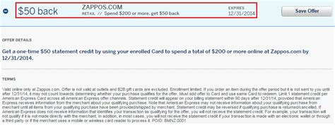 Zappos Gift Cards - random news zappos amex offer 2 mcdonald s chime card offer and november stats for twg