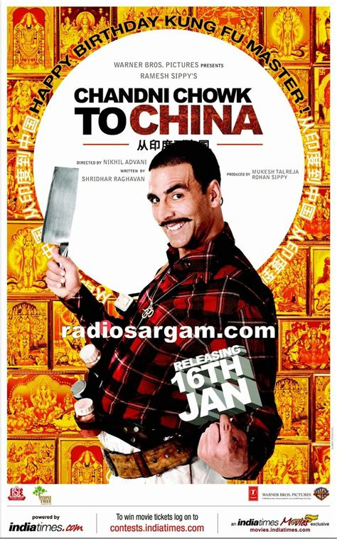 film online 88 watch chandni chowk to china online free putlocker an