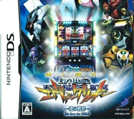 Neon Genesis Evangelion Vol 5 5000 pachi slot kouryaku series ds vol 5 shinseiki