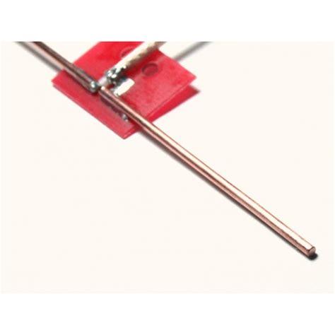 tuned dipole antenna flytron