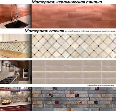 Nettoyer Des Joints De Carrelage Avec Du Bicarbonate De Soude by Carrelage Interieur Pour Renovation 224 Montauban Merignac
