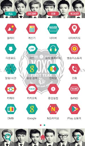 theme exo apk download exo dodol theme expansion pack android apps apk