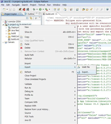 tutorial ant build xml eclipse에서 ant build xml 파일 자동으로 생성하기 네이버 블로그