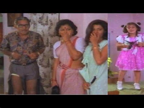 film comedy baby joker movie comedy baby shamili funny teasing sakshi