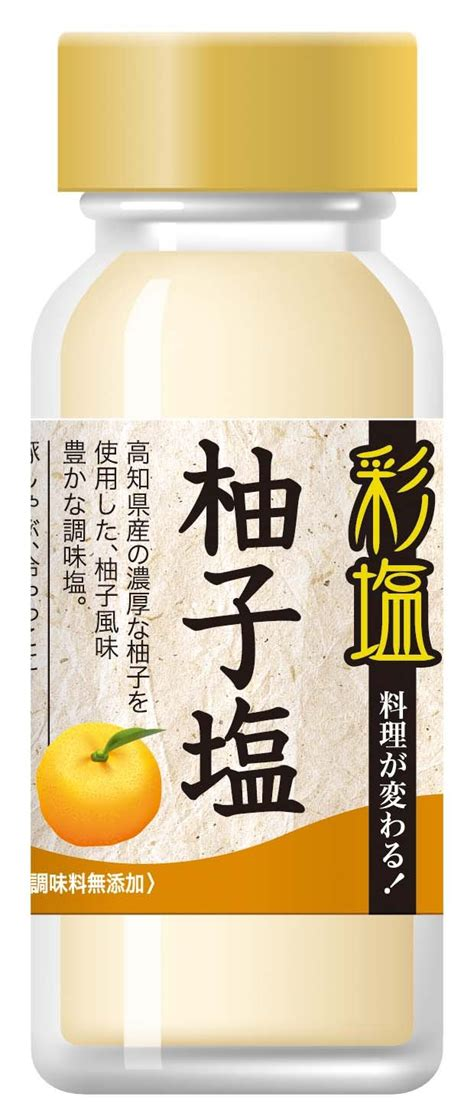 kewpie yuzu yuzu mayonnaise 10 2 ounce by hotaru foods