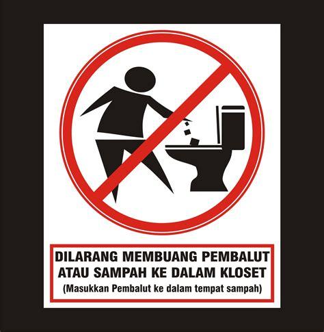 Kloset Toilet Closet Stiker Jm906 jual stiker dilarang membuang sah pembalut di toilet