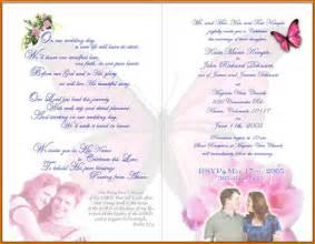 exles of wedding invitations 10 wedding invitation sle wording