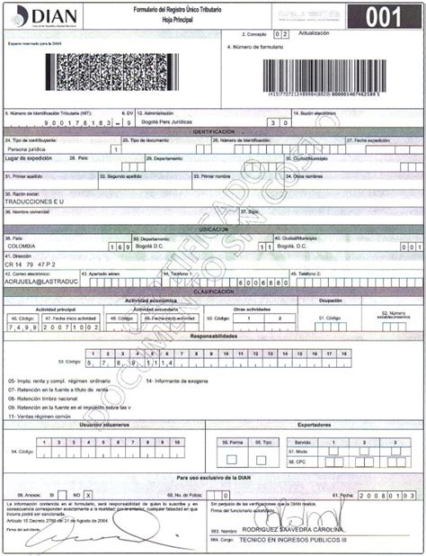 dian bogota colombia prueba bogota colombia solicitud de inscripci 243 n del rut