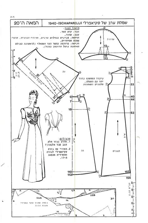 drafting kimono pattern 168 best vintage fashion patterns images on pinterest