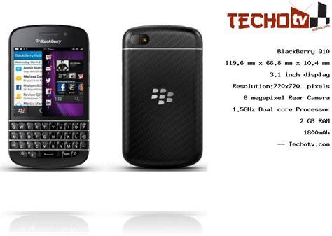 blackberry q10 best price blackberry q10 phone specifications price in india