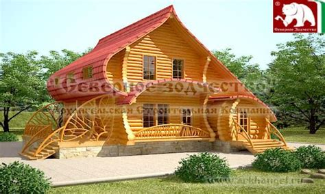 small log home plans with loft small log home house plans small log home with loft log