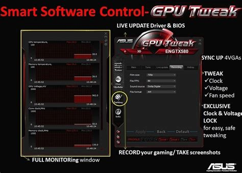 best oc cpu intel overclock software program stopgala32