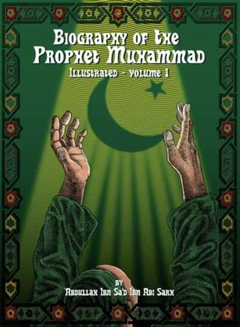 Biography Prophet Muhammad Illustrated | biography of the prophet muhammad 1 biography of the