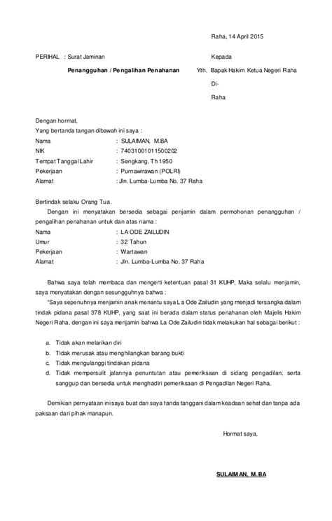 Contoh Reservation Letters Contoh Surat Jaminan Imigrasi 28 Images Surat Jaminan Hospital Contoh Application Letter In