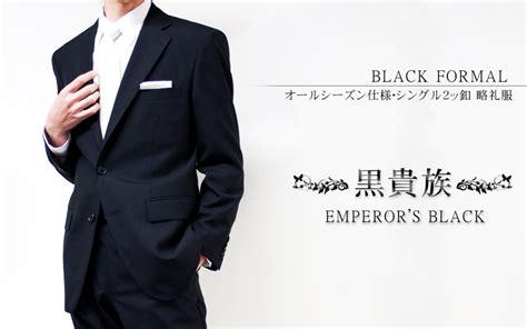 Wst 13602 White Formal Dress east meets west japanese formal wear black tie