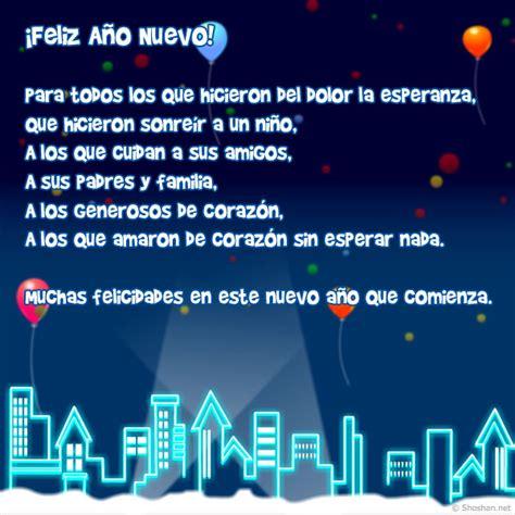 imagenes animadas de navidad y año nuevo para colorear imagen gratis de felices fiestas deseando un pr 243 spero a 241 o