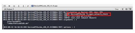 console log jquery exle egovframework hyb guide ios network egovframe