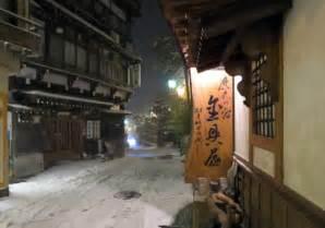 shibu onsen japan shibu onsen ryokan