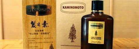 Kaminomoto Shoo And Conditioner kaminomoto
