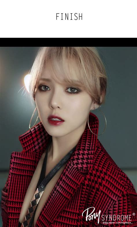 130 besten hyuna hyunseung trouble maker bilder auf 89 besten class bilder auf kleider