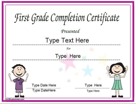 Education Certificates Award Template For Completion Of