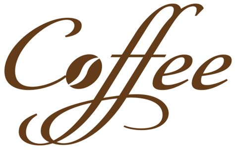 decorative art in coffee coffee decorative text png vector clipart gallery