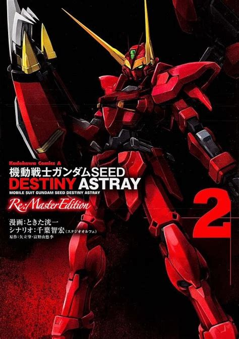 Gundam Seed Astray R Volume 2 mobile suit gundam seed destiny the gundam wiki fandom