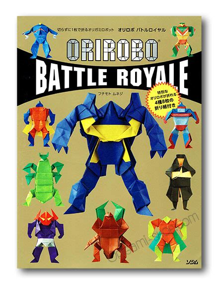 The Great Origami Book Pdf - origami books free pdf 28 images orirobo soldier
