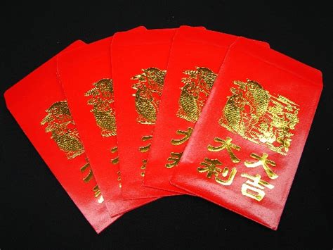 envelope for new year new year envelope
