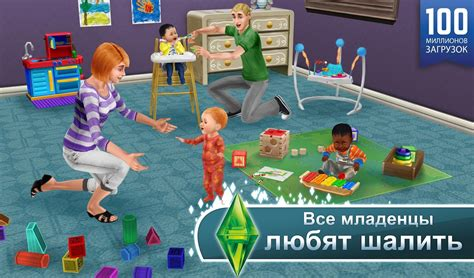 my sims mobile the sims freeplay 5 22 2 android