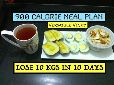 weight loss 5kg in 15 days how to lose weight fast 10kg in 10 days 900 calorie egg