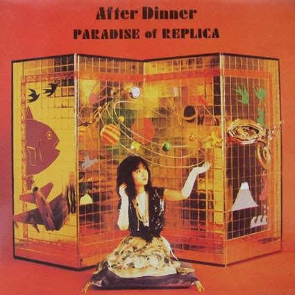 After Dinner pop tunes after dinner archive