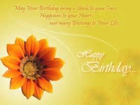 happy birthday cards free happy birthday ecards greeting cards 123 greetings