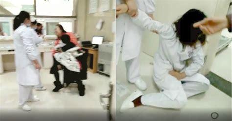 Wanita Hamil Gang Menangis Kanak Kanak Menangis Jururawat Hamil Ditendang Mynewshub