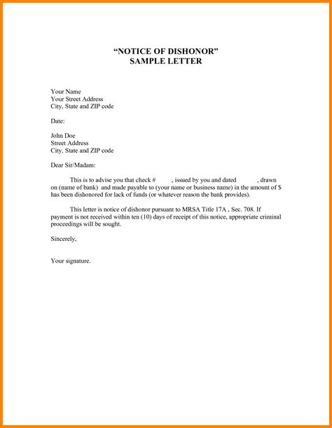 Collection Letter Of Credit collection of solutions 7 credit note letter format about