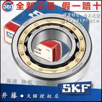 Bearing Nup 312 Nr Asb 井藤五金专营店 from the best taobao yoycart
