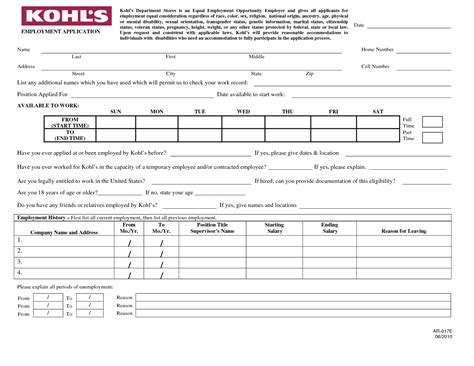 printable job application kohls image gallery kohl s application