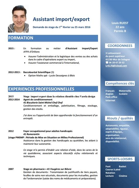 Cv Type 2016 by Presentation Cv 2016 Cv De Travail Exemple Lamalledumartroi