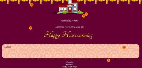 gruhapravesam invitation card templates gruhapravesam invitation sles orderecigsjuice