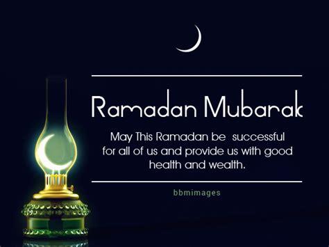 ramadhan quotes  kartu ucapan marhaban ya ramadhan