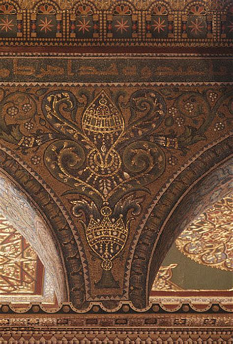 Mosaic Interiors by Israel Jerusalem The Dome Of The Rock Interior Mosaic