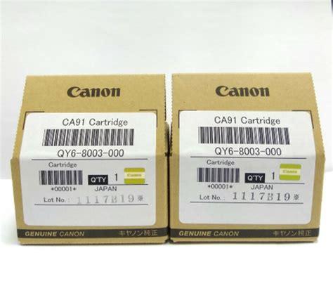 jual cartridge canon g1000 g2000 g3000 black original
