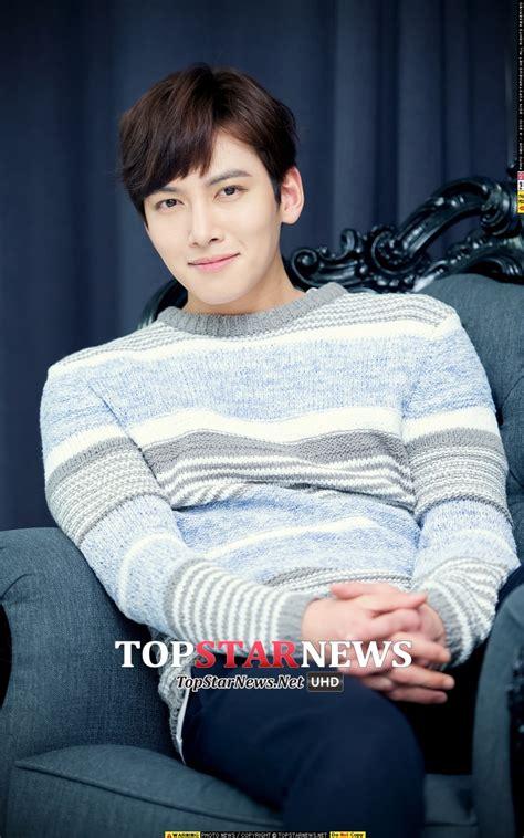 film bagus ji chang wook interview 20150223 ji chang wook s interview with top