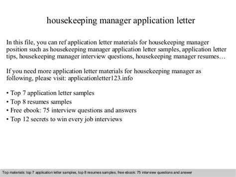Application Letter Housekeeping Housekeeping Manager Application Letter